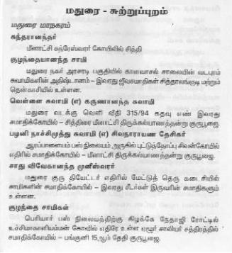 Dr.Mystic Selvam_siddha samadhi_037