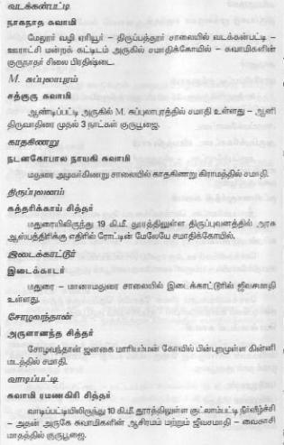 Dr.Mystic Selvam_siddha samadhi_38_038