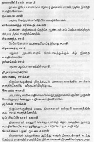 Dr.Mystic Selvam_siddha samadhi_38_a