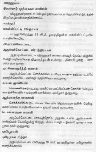Dr.Mystic Selvam_siddha samadhi_39_039