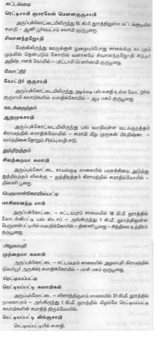 Dr.Mystic Selvam_siddha samadhi_39_a