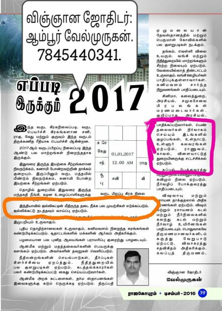 whatsapp-image-2017-01-24-at-8-10-47-am